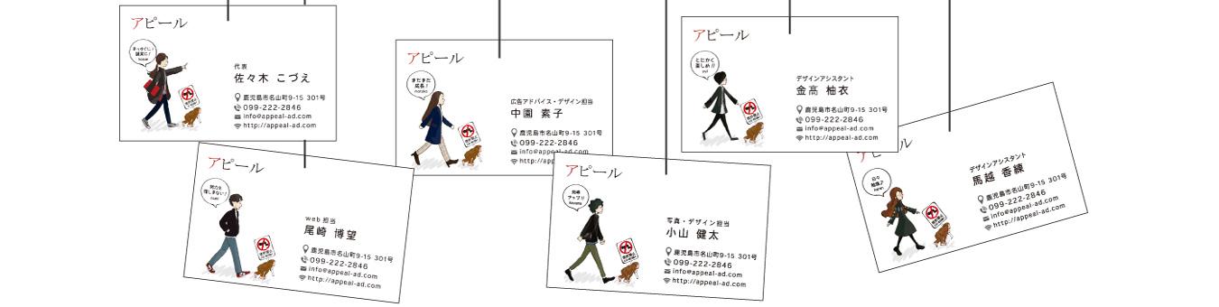 中園素子 – 広告アドバイザー/ デザイナー