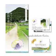 リーフレット・名刺・カード