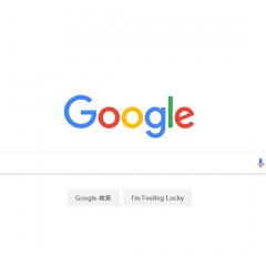 Googleサムネイル