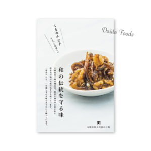 制作実績大同食品イメージ2