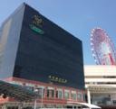 東急ハンズ(鹿児島店)